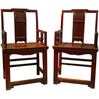 Chinese Elm Yoke Back Chairs - a Pair For Sale