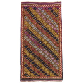 Aksaray Rug For Sale