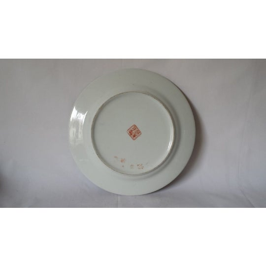 This is a beautifully decorated plate in excellent condition. There are no chips, cracks, or loss of enamel. The mark...