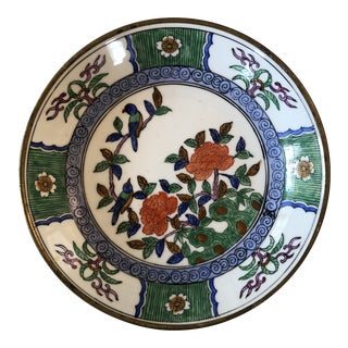 Vintage Asian Overjoy Hand Painted Garden Bowl For Sale