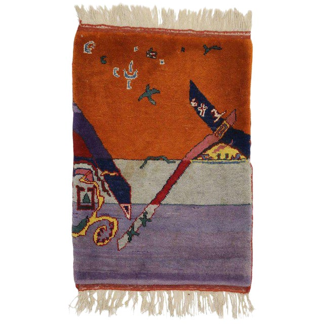 1980s Vintage Chinese Art Deco Rug -2′2″ × 2′11″ For Sale