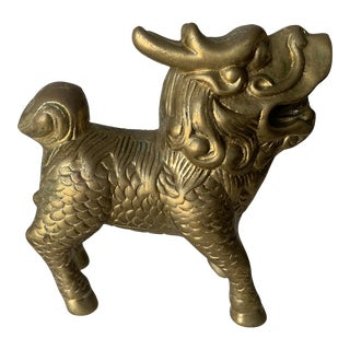 Vintage Mid Century Chinese Brass Fu Dog Doorstopper For Sale