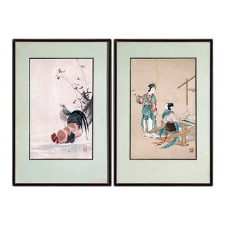 1930s Chinese Wood Block Prints - a Pair For Sale