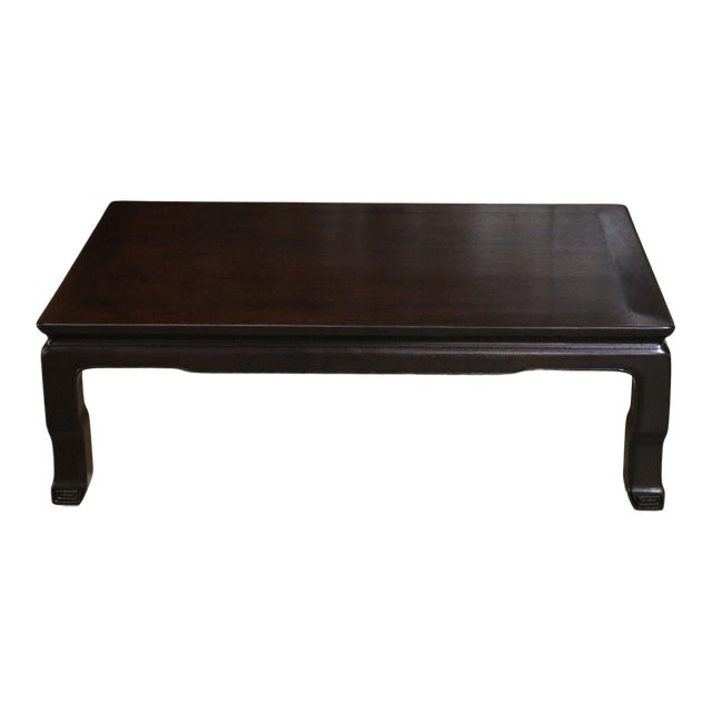 Japanese Wooden Low Coffee Table For Sale