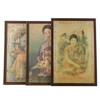 Chinese Lithograph Ad Posters - Set of 3 For Sale