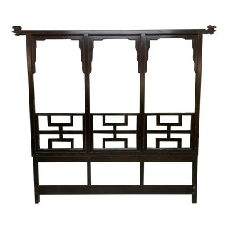 Asian Chinoiserie Carved King Size Headboard For Sale