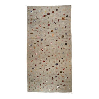 Contemporary Moroccan Berber Wool Kilim Rug - 4′7″ × 9′ For Sale