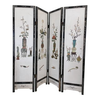 1960s Vintage Asian Screen For Sale