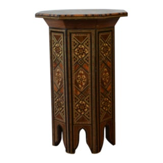 Syrian Accent Table For Sale