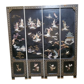 Asian Chinese 4 Panel Black Lacquer Room Divider For Sale