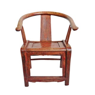 Vintage Red Ming Wood Chair For Sale