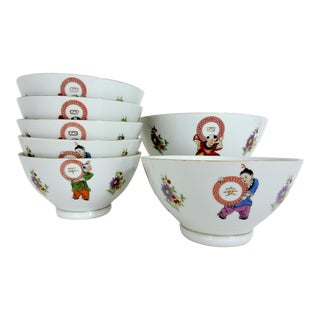 Six Mid Century Chinese Porcelain Rice Bowls and Matching Serving Bowl With Children - Set of 7 For Sale