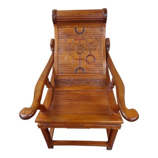 Rosewood Huang Huali Recliner/Lounge Chair For Sale