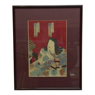"Original Japanese ""Sitting Still"" Framed and Matted Color Block Print For Sale"