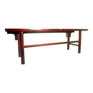 Early 19th Century Antique Chinese Ming Large Coffee Table For Sale