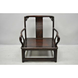 Early 20th Century Vintage Chinese Ming Style Oriental Carved Hardwood Low Arm Chair Preview
