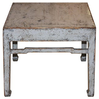 1940s Asian Gray Ming-Style Coffee Table For Sale