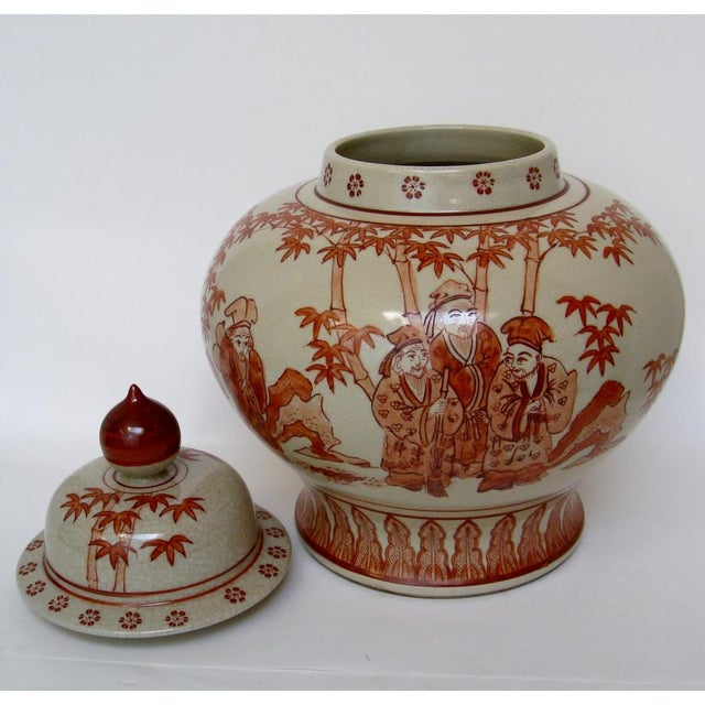 Chinese Ceramic Temple Jar - Image 3 of 6