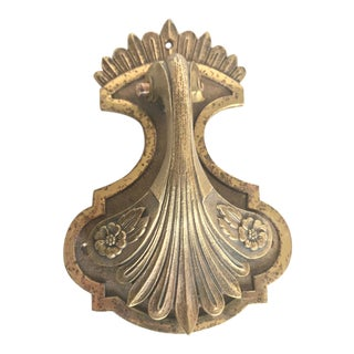 Vintage Brass Mid Century Floret Feather Paisley Door Knocker For Sale