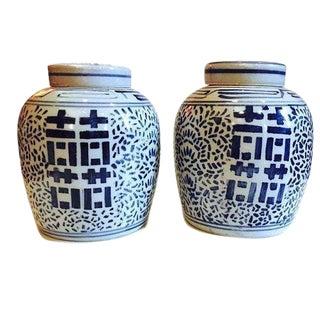Vintage Double Happiness Cobalt Blue White Porcelain Ginger Jars - a Pair For Sale