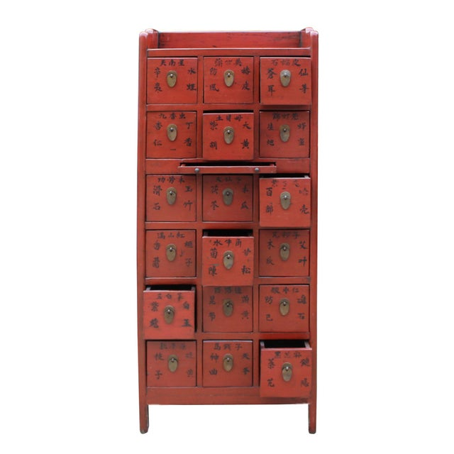 Chinese Vintage Red 18 Drawers Medicine Apothecary Cabinet For Sale - Image 4 of 9