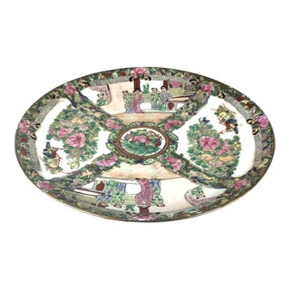 1930s Vintage Handpainted Chinese Display Plate For Sale