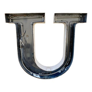 Jumbo Mid Century Channel Letter U Architectural Salvage Wall Sign For Sale