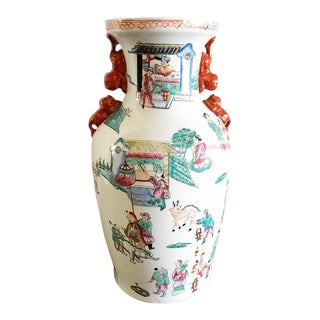 Chinoiserie Foo Dog Handle Vase