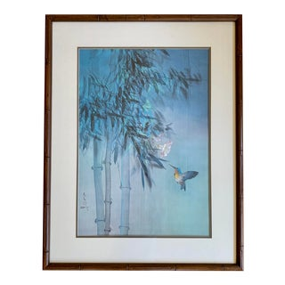 1970s David Lee Signed Original Silk Screenprint in Wooden Faux Bamboo Hardwood Frame For Sale