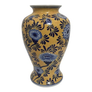 "Seymour Mann Vintage Chinese Ceramic Vase ""Imperial China"" For Sale"