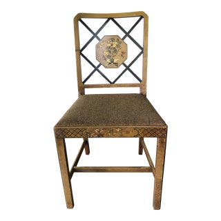Vintage Mid Century Asian Lacquered Fretwork Chippendale Chinoiserie Chair For Sale