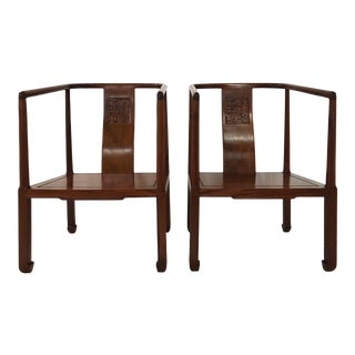 Pair of Vintage Chinese Rosewood Chairs For Sale