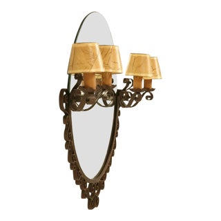 French Art Deco Mirror with Sconces For Sale