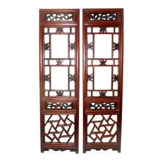 Mid 19th Century Antique Chinese Screen Panels- A Pair For Sale