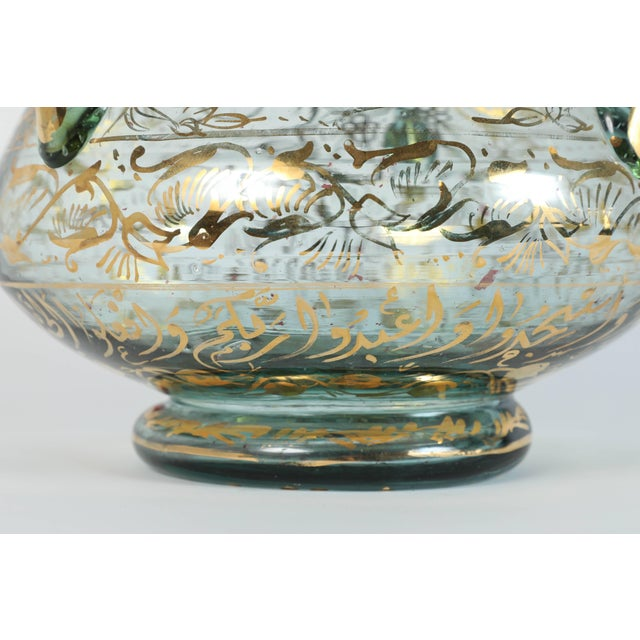 Art Glass Handblown Mosque Glass Lamp in Mameluke Style Gilded With Arabic Calligraphy For Sale - Image 7 of 8