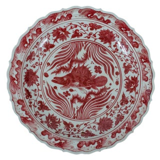 19th Century Yuan Style Mandarin Fish Charger For Sale