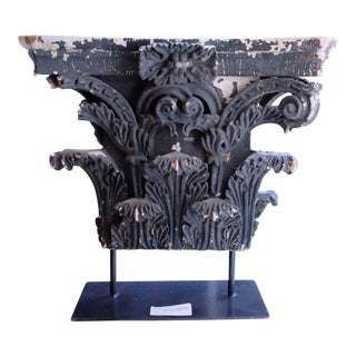 15th Century Traditional Corinthian Style Architectural Fragment