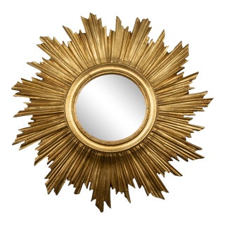 Vintage French Gilt Sunburst Convex Mirror For Sale