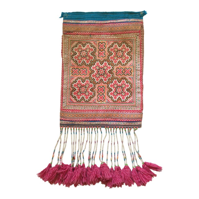 Vintage Needlepoint Pink Beaded Pom Pom Thai Textile - Image 1 of 7