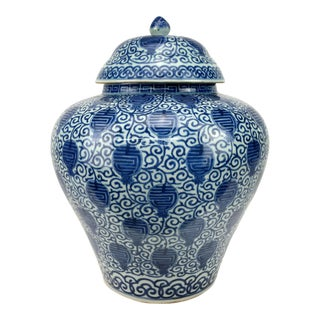Chinese Ching Dynasty Blue and White Symbol of Longevity Temple Jar For Sale