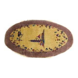 """Vintage Hand Woven Art Deco Chinese Rug- C.1930's-An Estate Rug-5'1"""" X 3'"""