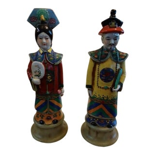 Vintage Asian Couple Figurines - a Pair