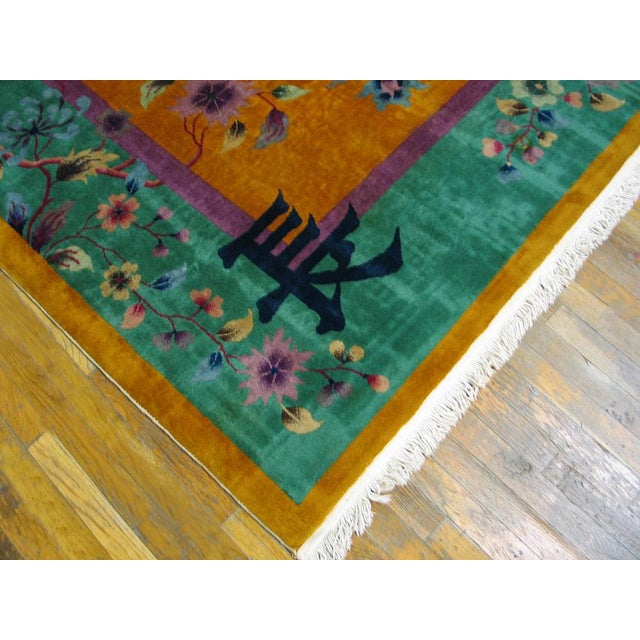 "Art Deco 1930s Antique Chinese Art Deco Rug- 9'0"" X 11'0"" For Sale - Image 3 of 5"