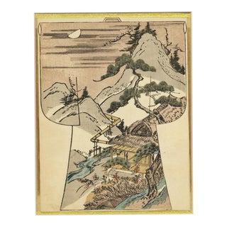 1886 Japanese Meiji Kimono Fashion Design For Sale