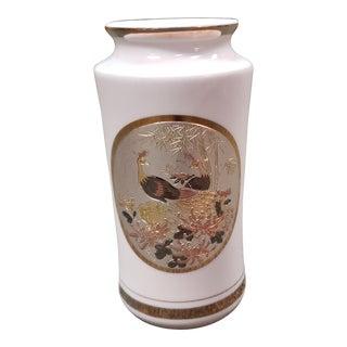 Vintage 1970s Japanese Chokin Porcelain Peacocks Motif Vase For Sale