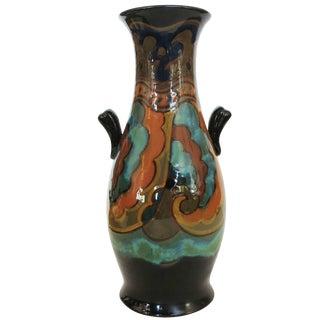 "Gouda Art Nouveau ""Maar"" Pattern Pottery Vase, Circa 1920 For Sale"