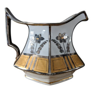Art Nouveau Gold & Platinum Cider Pitcher For Sale