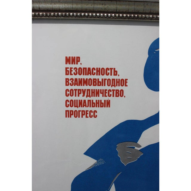 Vintage 1970s Russian Poster For Sale - Image 10 of 11