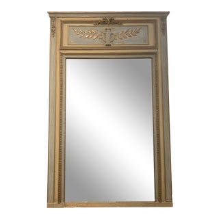 1850 Antique French Wall Mirror For Sale