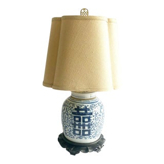 Antique Blue & White Double Happiness Ginger Jar Lamp For Sale